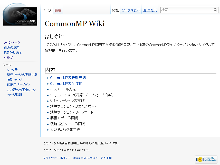 CommonMP Wiki